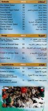 بون شيف  مصر الخط الساخن