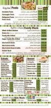 مطعم بونى  مصر