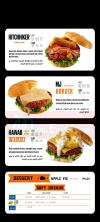 Buffalo Burger menu Egypt
