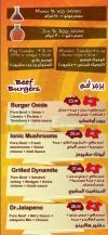 Burger Oxide menu