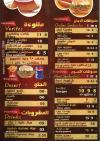 Chef Saber egypt