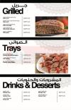 Chef Sarhan delivery menu