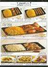 Chef Sarhan menu