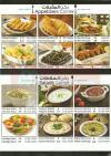 Chef Sarhan menu prices