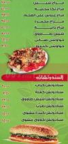 Chef Darwish egypt