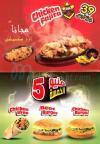 مطعم تشيكن ريجوز  مصر