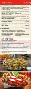 Chilis online menu