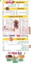 City Drink delivery menu