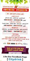 City Drink menu Egypt 2