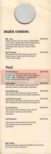 مطعم كراف  مصر