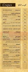 مطعم كريب دى أرت  مصر