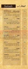 Creperie Des Arts online menu