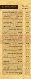 Creperie Des Arts menu Egypt 1