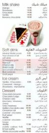 Del Vento Caffe&Restaurant menu Egypt