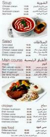 Del Vento Caffe&Restaurant delivery menu