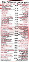 Didos menu