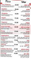 Didos menu Egypt
