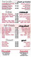 Didos delivery menu