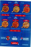 Dominos Pizza egypt