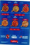 Dominos Pizza egypt