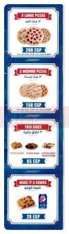 مطعم دومينوز بيتزا  مصر
