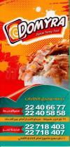 Domyra online menu