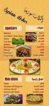 مطعم دوفيز كافية  مصر
