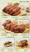 El Dahan Grill menu Egypt