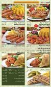 El Dahan Grill delivery