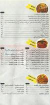 El Haty menu Egypt