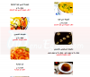 El horany Seafood menu Egypt 1