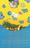 el madina el monawara delivery menu