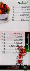 El Masrien menu Egypt 2