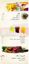 El Set Amina online menu