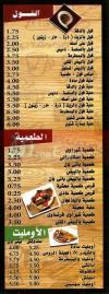 Elshabrawy Maadi menu