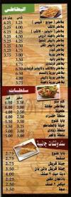 Elshabrawy Maadi menu Egypt
