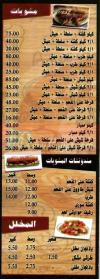 Elshabrawy Maadi egypt
