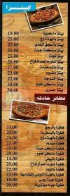Elshabrawy Maadi online menu