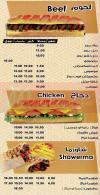 El shabrawy menu