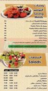 El shabrawy menu Egypt