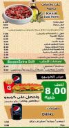 El shabrawy delivery menu