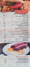 El tabei El domyati menu