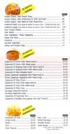 El Haty online menu