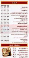 El kbeer delivery menu