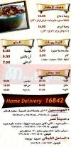 El shabrawy menu prices