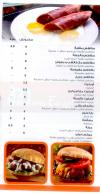 El tabei El domyati menu Egypt 1