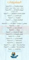 فيش ماركت  مصر الخط الساخن