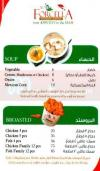 Forcella menu Egypt