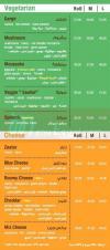 Feteera online menu