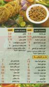 Gad menu